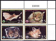 CYPRUS 2003 MEDITERRANEAN HORSESHOE BAT- SPECIMEN MNH