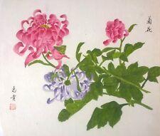 Gran vintage chino acuarela pintura De Flores En Papel Rosa Lila peonías