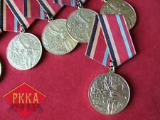 1975 ORDEN Medaille Rote Armee UdSSR Sowjetunion LENIN Abzeichen СССР медаль