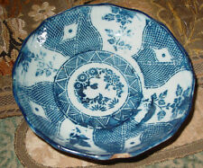 ANTIQUE JAPANESE MEIJI INBANDE / COPPERPLATE TRANSFER BLUE SCALLOPED-EDGE SAUCER