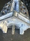 """REDUCED""CHRYSLER DODGE MAGNUM CHARGER 300 SEB 2.7L SHORT BLOCK"