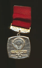 Badge -  50 years of the USSR, Soviet Russia, Советский Союз