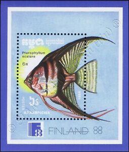FINLANDIA 88, Helsinki: ornamental fish (161A) (MNH)