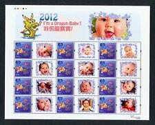 HONG KONG 312 MNH 2012 CHINA SOUVENIR SHEET DRAGON BABY BOY GREETINGS