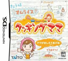 Cooking Mama (2006) Brand New Factory Sealed Japan Nintendo DS NDS Import