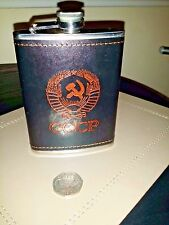 Russian Military Stainless Steel Drinking Flask USSR 8 OZ 227/ml