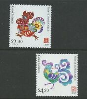 New Year Rooster 2 mnh stamps 2016 Cook Islands #1565-6 holiday bird