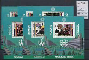 LO17154 Senegal 1976 sports olympics sheets MNH cv 36 EUR