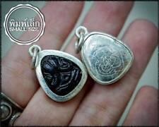 12 Legends Meteorite Phra Pitta Phra Arjarn O Thai Amulet Powerful Protect #2