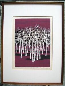"Fumio Fujita -  ""Forest Dawn""  -  Beautiful 1978 Woodblock - Framed!"