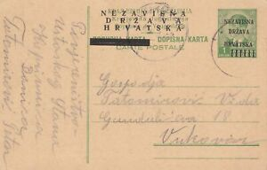 YUGOSLAVIA CROATIA  1941 POSTAL CARD 1 DINAR FROM DANICA TO VUKOVAR