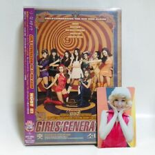 CD+DVD SNSD Girls' Generation The 3rd Mini Album HOOT Japan Press with Photocard