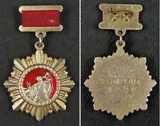 North Korea Medal: Fatherland Liberation Commemoration