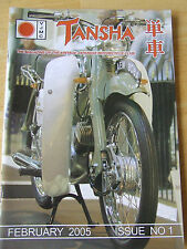 VJMC TANSHA MAGAZINE FEB 2005 ISSUE 1 VRF400 RIMS SPOKES NIPPLES SOLDERING IMAGI
