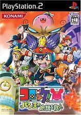 Used PS2 Korokke! Ban-Ou no Kiki o Sukue Japan Import (Free Shipping)