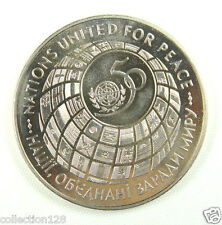 New listing 1995 Ukraine Commemorative Coin for 50th Anniversary - United Nations