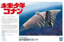 Aoshima 04326 Future Boy Conan Gigant 1/700 scale kit