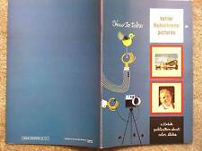 1954 HOW TO TAKE BETTER KODACHROME PICTURES – A KODAK PUBLICATION ABOUT COLOR SL