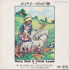 Paul McCartney & Wings (Beatles) Mary Had A Little Lamb Japan 45 W/PS 500 Yen