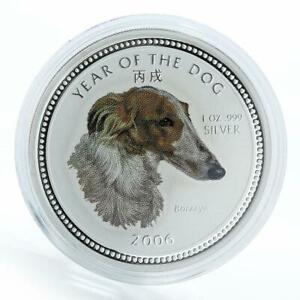 Cambodia 3000 riels Borzaya Year of the Dog Lunar silver 1 oz coin 2006