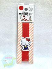 SANRIO Hello Kitty KAWAII Lunch Box Plastic Food Container Fixing Belt BENTO