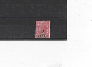 BRITISH HONDURAS , 1888, SG37 TYPE 1 2c on 1d CARMINE, MH