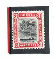 Brunei 1947 $1 black & scarlet sg 90 NHM
