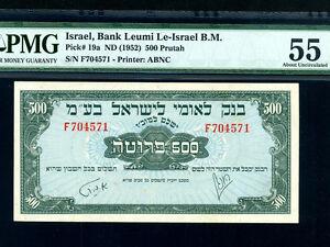 Israel:P-19,500 Prutah,1952 * Leumi Issue * RARE * PMG AU 55 *