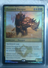Siege Rhino FOIL ask me Russian  Magic Gathering EDH Modern Legacy rus