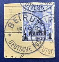 GERMAN OFFICE IN TURKISH EMPIRE STAMP WITH 3 BEIRUT CANCELS, NICE ON-PAPER PIECE