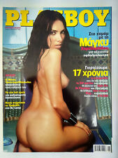 Greek Playboy No 77 Maggy Haralambidou Kiana Tom Christi Shake May 2002
