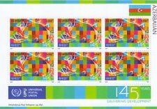 Azerbaijan stamps 2019. 145ᵗʰ ANNIVERSARY OF THE UNIVERSAL POSTAL UNION UPU