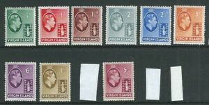 VIRGIN ISLANDS 1938-47 KGV Seal of the colony (Scott 76 85 short 84 86 87) MH