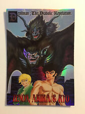 "Devilman "" The Diabolic Revelation"" Trading Card Prism H-06"
