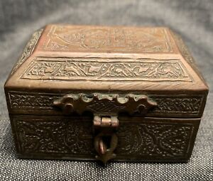 Antique Islamic Calligraphy Bronze Casket - Box