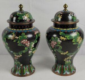 Antique Asian Chinese Cloisonné Enamel & Brass Ginger Jar Vase W/ Lid (Pair)