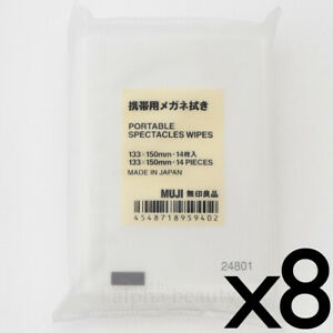 Muji Japan Portable Non-woven Cleansing Cloths/Paper for Glasses & Lens (14sh)x8