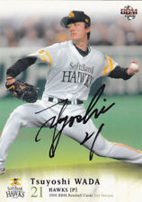 TSUYOSHI WADA SOFT BANK HAWKS SIGNED JAPANESE BASEBALL CARD CHICAGO CUBS ORIOLES
