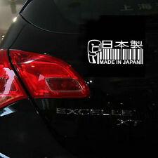 MADE IN JAPAN Car Sticker /Window/Bumper JDM DRIFT Barcode Vinyl Decal white