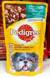 130g Pedigree Balanced Healthy Nutritious Dog Wet Food Chicken + Liver in Gravy