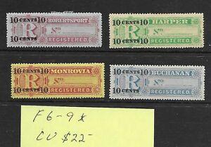 Liberia #F6-F9 MH - Stamp - CAT VALUE $22.00