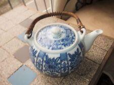 Pequeña Tetera Oriental & Tapa Con Mango Encuadernado De Mimbre Azul Blanco Floral encantadora