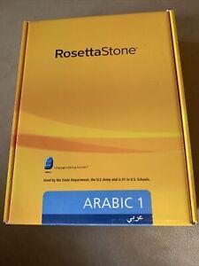 Rosetta Stone Arabic level 1 Standalone CL ISBN 9781580225946
