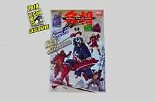 2018 SDCC Tamashii Nations MANGA REALIZATION VARIANT SIGNED BY ROB LIEFELD RARE!