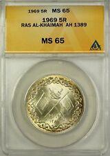 1969 AH1389 Ras Al-Khaimah 5 Rials Silver Coin ANACS MS 65 United Arab Emirates