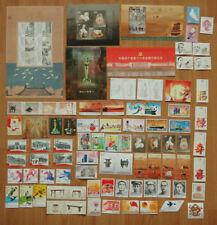 China 2012 Whole Full Year Set MNH**