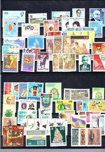 "Sri Lanka MNH stamps collection ""A"" 74.-Eu"