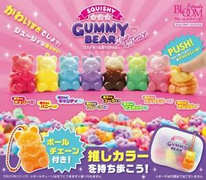 IBloom Squishy Gummy Bear MINI Squishy Colorful Squeeze NEW