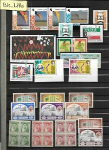 BIS_LIKE:many stamps Kuwait NH LOT JL 03-870