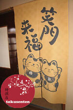 NOREN JAPANESE NEKO FUKURAI JAPANESKALDE JAPANISCHER VORHANG MADE IN JAPAN